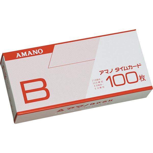 アマノ(AMANO)公式オンライン...